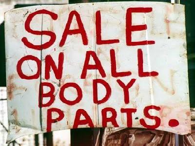 Какие органы можно продать