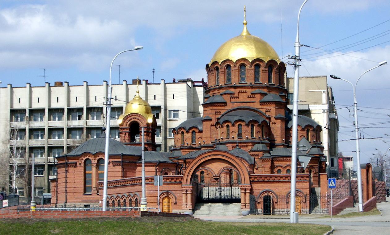 Экскурсия по Новосибирску