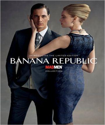 Ультрамодная классика от Banana Republic