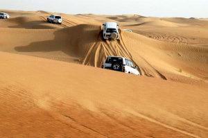 Активный отдых Арабского Востока