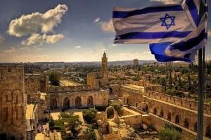 Израильская теплота