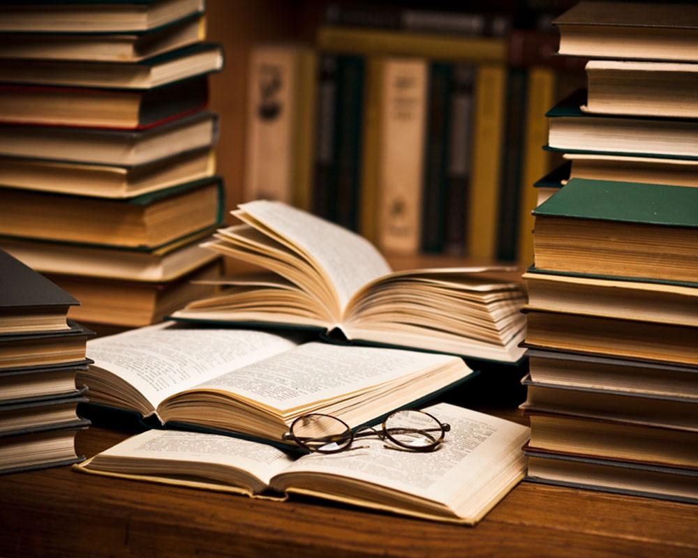 Интересное о книгах