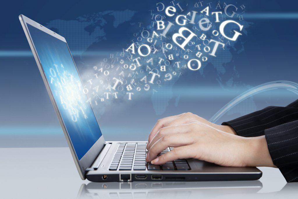 Преимущества и недостатки работы в интернете